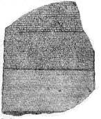 علم الاثار A2-05